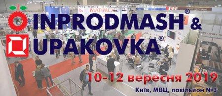 INPRODMASH & UPAKOVKA
